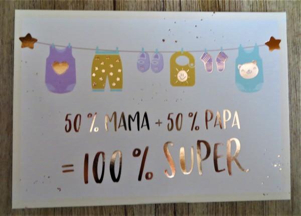 "Postkarte ""50% MAMA + 50% PAPA = 100% SUPER"" VintageArt"